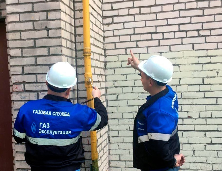 Диагностика газового оборудования в Екатеринбурге